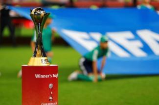Cambia fecha de la segunda ronda del Mundial de Clubes